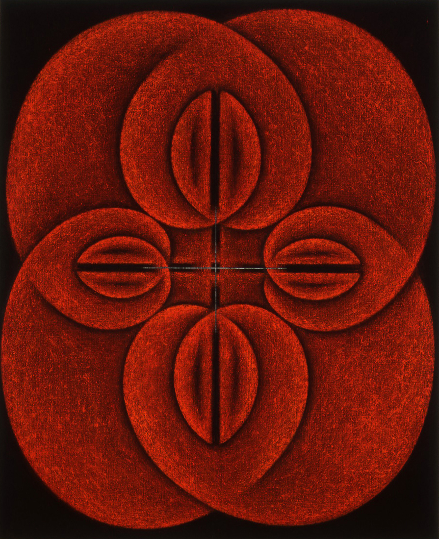 <i>Icons and Emblems Series: Silent Sound No. II</i>; 1995; 